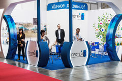 Visitors and exhibitors visiting the stands and exhibits at the. RUSSIA, MOSCOW - June 14, 2016: Visitors and exhibitors visiting the stands and exhibits at the Royalty Free Stock Image