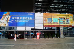 Visitors to the Shenzhen Convention and Exhibition Center Plaza Stock Images