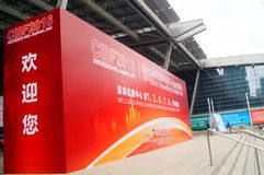 Visitors to the Shenzhen Convention and Exhibition Center Plaza Stock Photos