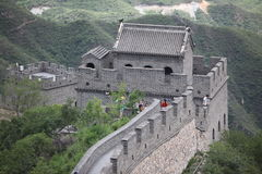 Visitors walks on the Great Wall of China on Royalty Free Stock Photo