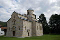 Visoki Serbian orthodox monastery, Decani, Kosovo. The World Heritage-listed Visoki Serbian orthodox monastery in Decani, Kosovo Stock Images