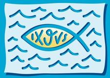 Vissen, een Christelijk symbool Royalty-vrije Stock Afbeeldingen