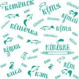 Vissen en woorden en muispatroon vector illustratie