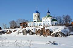 Vista à igreja ortodoxo do ` de St George do ` do russo Fotos de Stock Royalty Free