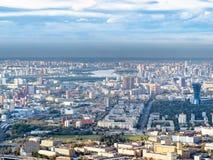Vista aérea ao noroeste da cidade de Moscou na noite imagem de stock