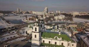 Vista aérea da cidade superior no centro de Minsk video estoque