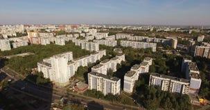 Vista aérea de la ciudad Foto de archivo
