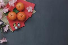 Vista aérea de las decoraciones chinas y del fondo lunar del concepto del Año Nuevo Foto de archivo