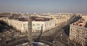 Vista aérea de Minsk central metrajes