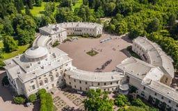 Vista aérea de Pavlovskiy Dvorets imagem de stock royalty free