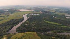 Vista aérea de Shihan Kushtau almacen de metraje de vídeo
