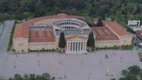 Vista aérea de Zappeion en Atenas almacen de video