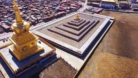 Vista aérea del templo de Yaqing en Baiyu almacen de video
