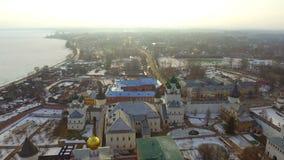 Vista aérea do Kremlin de Rostov vídeos de arquivo