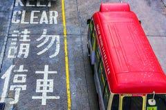 Vista aérea do ônibus local imagem de stock royalty free