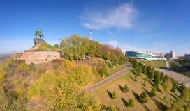Vista aérea em Ufa com o monumento de Salavat Yulaev Imagem de Stock Royalty Free