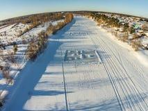 Vista aerea del fiume Mologa vicino al villaggio Fabrika Fotografie Stock Libere da Diritti
