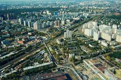 Vista aerea della città di Mosca Vista aerea della città di Mosca Immagine Stock Libera da Diritti