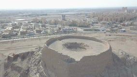 Vista aerea di Dakhmeh zartoshtian, Yazd, Iran archivi video