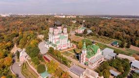 Vista aerea di Kiev Fotografia Stock