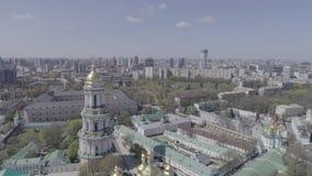 Vista aerea di Kiev Pechersk Lavra in autunno, Kiev, Kyiv, Ucraina video d archivio