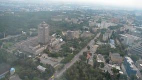 Vista aerea di paesaggio urbano di Kiev, viaggio dell'Ucraina, Fotografia Stock