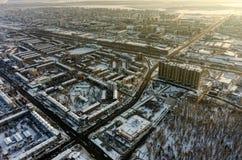 Vista aerea sul distretto residenziale di Tjumen' fotografia stock libera da diritti