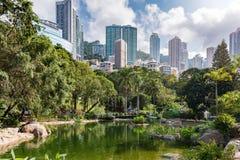 Vista al parco di Hong Kong un giorno soleggiato immagini stock