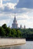 Vista all'università di Stato di Mosca Immagini Stock Libere da Diritti