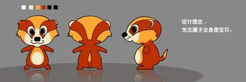Vista animale del fumetto tre di versione dell'iena Q illustrazione di stock