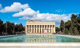 Vista ao museu na cidade de Baku imagem de stock royalty free