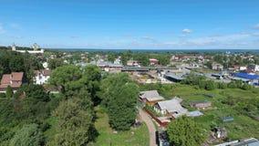 Vista aérea de la ciudad de Pereslavl-Zalessky, región de Yaroslavl Foto de archivo