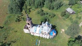 Vista aérea de la iglesia de la transfiguración en el pueblo de Brynchagi, Imagen de archivo