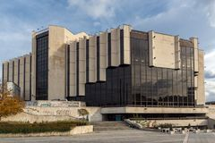 Vista asombrosa del palacio nacional de la cultura en Sofía, Bulgaria Imagen de archivo libre de regalías