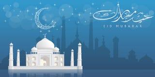 Vista bonita de uma mesquita no fundo azul, conceito para o mês santamente islâmico das orações, Ramadan Kareem, celebratio de Ei Fotografia de Stock