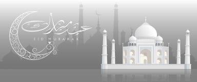 Vista bonita de uma mesquita no fundo cinzento, conceito para o mês santamente islâmico das orações Foto de Stock