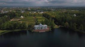 Vista bonita do ar à geometria da paisagem no parque de Pavlovsk video estoque