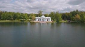 Vista bonita do ar à geometria da paisagem no parque do ` s de Catherine filme