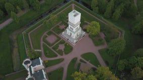Vista bonita do ar à geometria da paisagem no parque do ` s de Catherine vídeos de arquivo