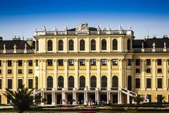 Vista central del palacio de Schoenbrunn Imagen de archivo libre de regalías