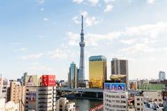 Vista da árvore do céu do Tóquio Imagem de Stock Royalty Free