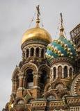 Vista da abóbada do salvador no sangue em St Petersburg Imagem de Stock