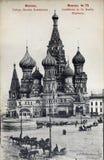 Vista da catedral da manjericão de Saint no quadrado vermelho Fotografia de Stock Royalty Free