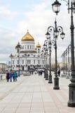 Vista da catedral de Cristo o salvador, Moscou Fotografia de Stock Royalty Free