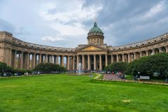 Vista da catedral de Kazan Imagem de Stock