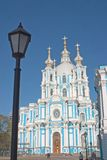 Vista da catedral de Smolny Fotografia de Stock