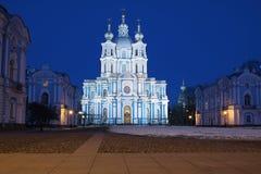 Vista da catedral de Smolny. Imagem de Stock