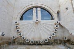Vista da cidade de Yerevan fotos de stock royalty free