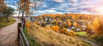 Vista da cidade do outono de Plyos Fotos de Stock Royalty Free