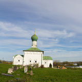Vista da igreja de todos os Saint no monastério de Danilov da trindade santamente Pereslavl-Zalessky Rússia fotografia de stock royalty free